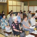 平成30年度女性部総会を開催しました